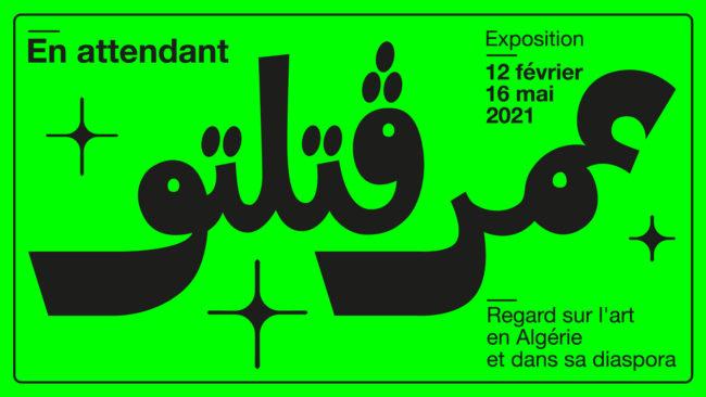 Newsletter  Vert  Ar